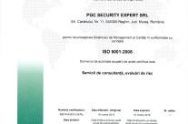 Certificat de ingresitrare URS